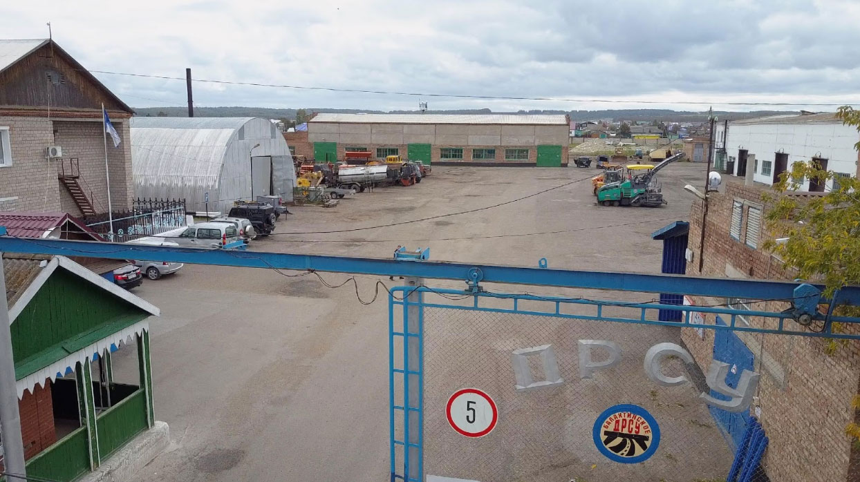 ГПКК «Балахтинское ДРСУ»: Территория базы